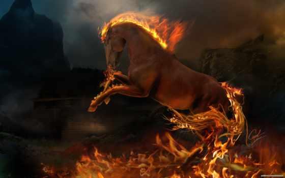 конь, horse