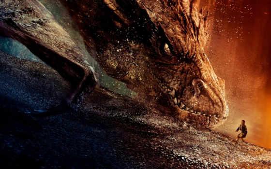 hobbit, wasteland, смауга,