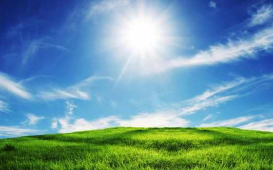 sun, рисунок, компьютер, fone, неба, холмом, со, трава, красивые, травка,
