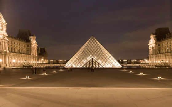 париж, города, share