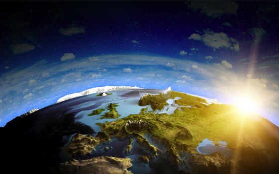 land, sun, cosmos
