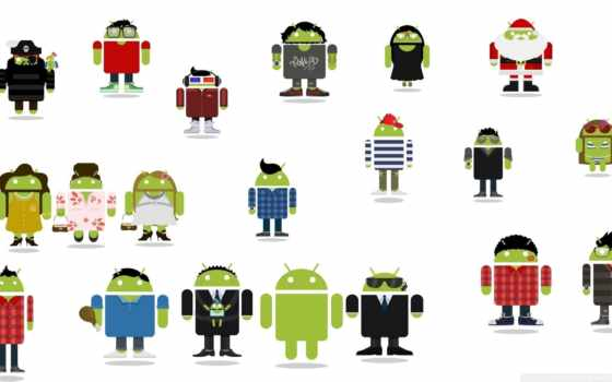 android, figures