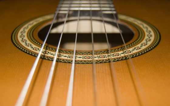 гитара, muzyka, от