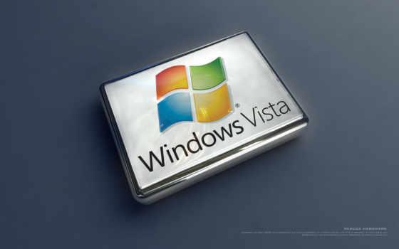 windows, брелок