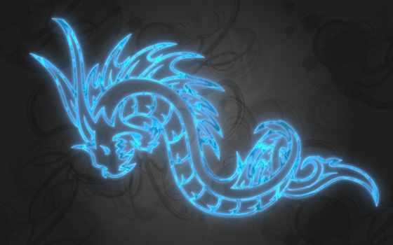 дракон, свой, blue