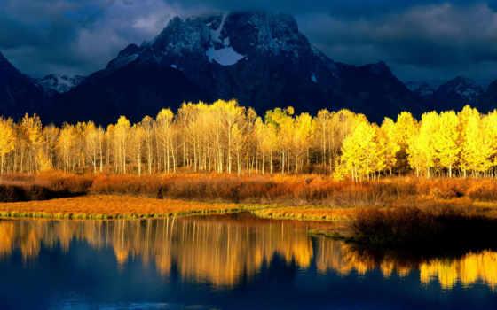 горы, aspen