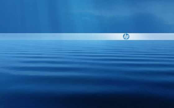 hp blue sea