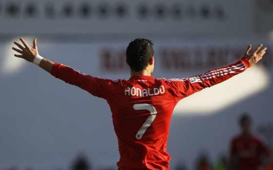 ronaldo, реал