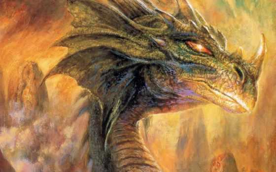 дракон, смог, золотистый