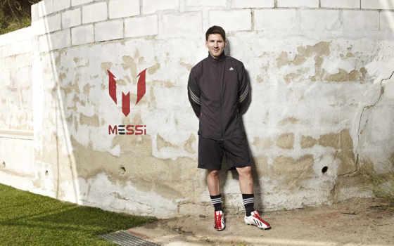 месси, massey, футбол