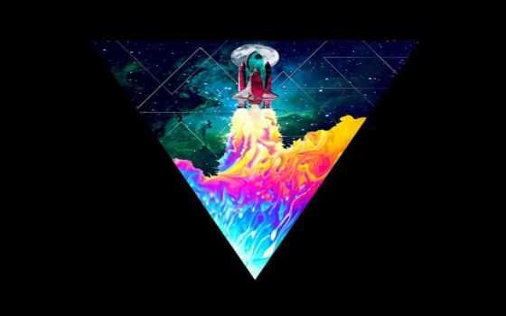 ракета, треугольник