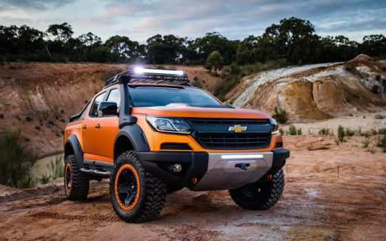 colorado, chevrolet, xtreme, truck, обзор, картинка, our, high, containing, article,