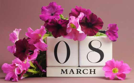 martha, день, ссср, праздник, поздравления, открыток, открытки, женский, международный,