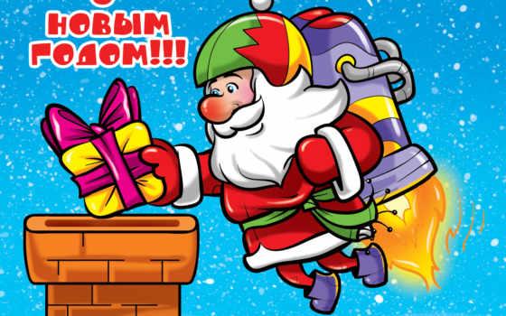 мороз, дед, новый, год, кто, всем, праздники,