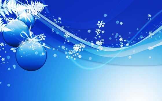 christmas, новый, год, новогодние, nyear,