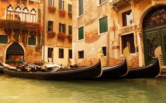 венеция, весна, гандолы, город, гандола