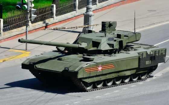 armata танк т-14