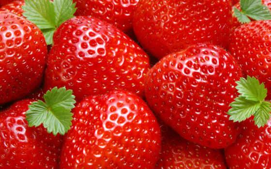 еда, class, продам, ягоды, клубника, strawberries, cart, ароматная,
