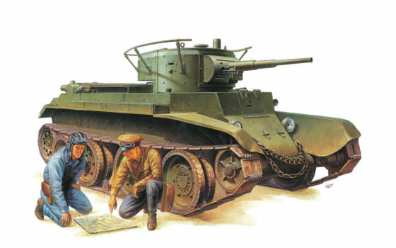 bt, tamiya, model, tank, kit, russian, танки, tanks, military, scale, солдаты,