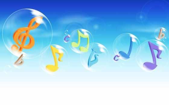 ноты, oblaka, мыльные, пузыри, небо, бемоль, ключ, скрипка,