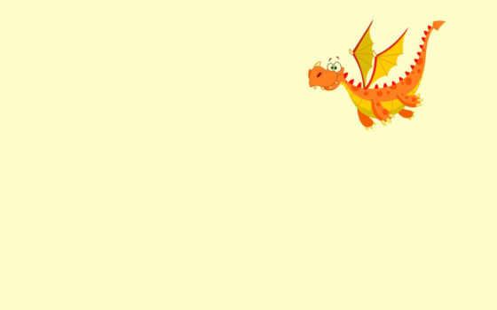 дракон, оранжевый