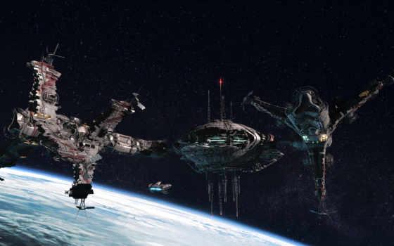 станции, корабли