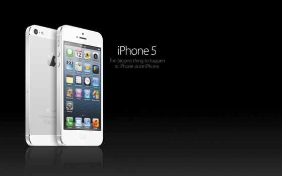 iphone, apple, gb