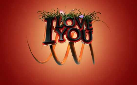love, you, kapak, desktop, quotes, images,