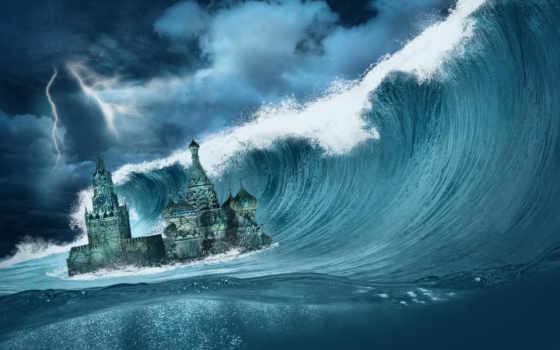 fantasy, апокалипсис, waves, море, бесплатные,
