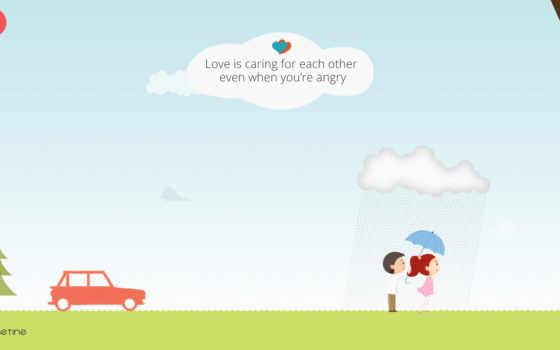 love, заботливый