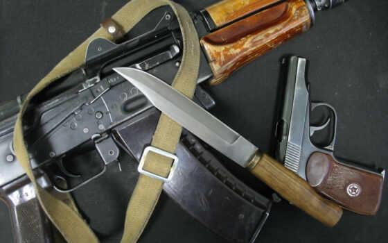 оружие, автомат, АК-47, Калашников, пистолет, ПМ, Макарова, нож