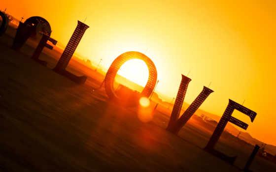 love, para, pantalla