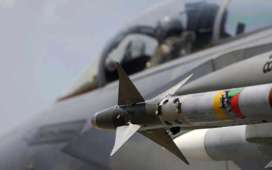 ракета, ful