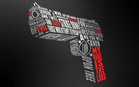 пистолет, орлан, пустыня