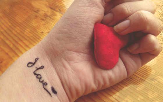 люблю, надпись, тебя, но, очень, том, смыл, руки, сердце, чтоб, вернувшись,