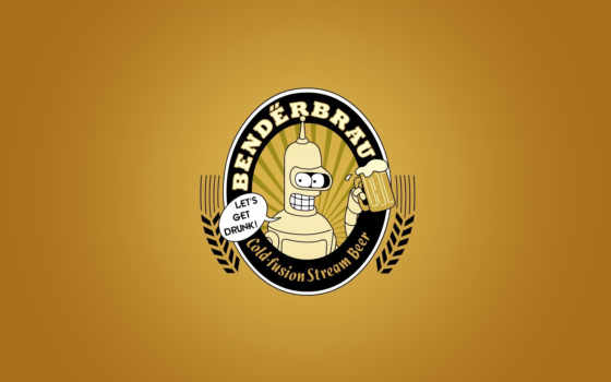 nokia, минимализм, bender, пиво, футурама, maddog, bendeerbrau, minimalistisch, lustig, biere,
