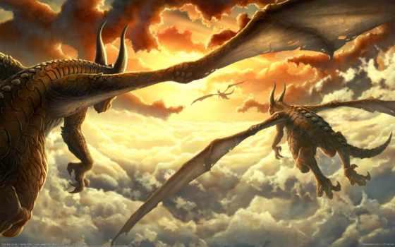 драконы, дракон, фэнтези