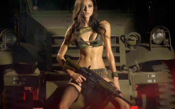 оружием, devushki, девушек