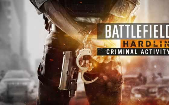 battlefield, hardline, криминал, активность, дополнение,