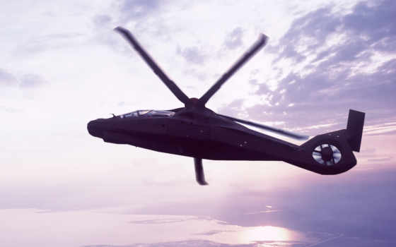 rah, boeing, вертолеты