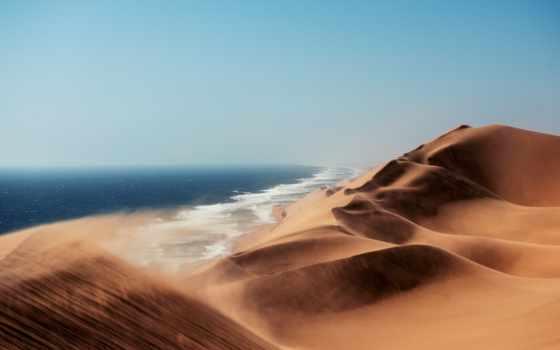небо, атлантический, ocean, пустыня, namibia, природа, качество, закат, палуба, песок