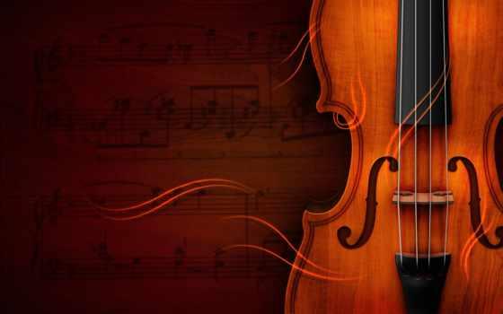 скрипка, instrumentos