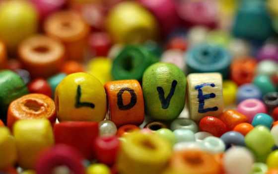 love, смс, любви, стих, красивые, поздравления, gedim, you, любимой,