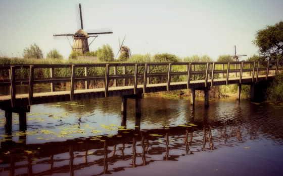 мельницы, landscape, река, mill, мост, природа, озеро, краски, под, ветряные,