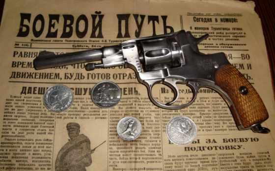 оружие, картинка Фон № 21611 разрешение 1680x1050