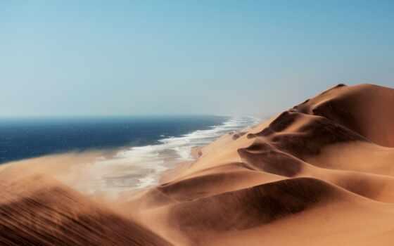 ocean, природа, песок, атлантический, пустыня, high, рыбалка