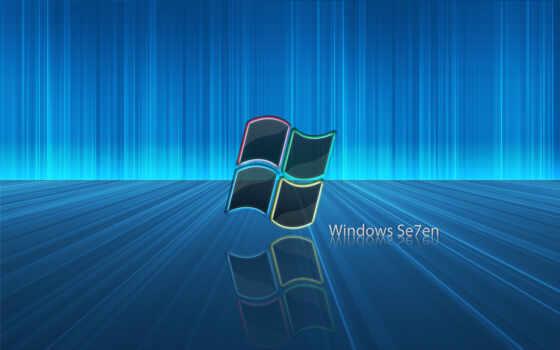 windows, elgujakviso