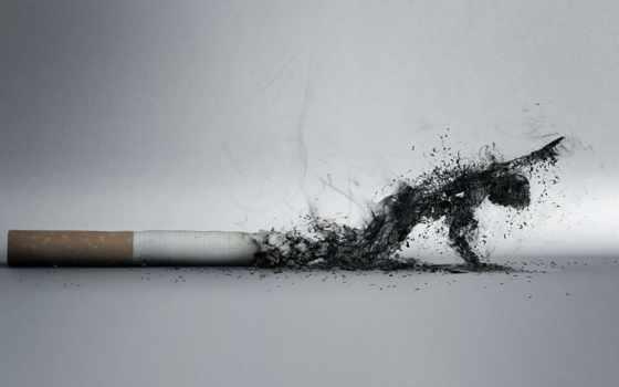 sigara, за