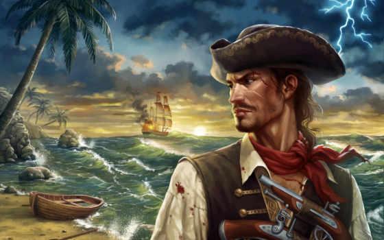 ,пираты, молчание, генри, Джоанна, Молчание-золото,