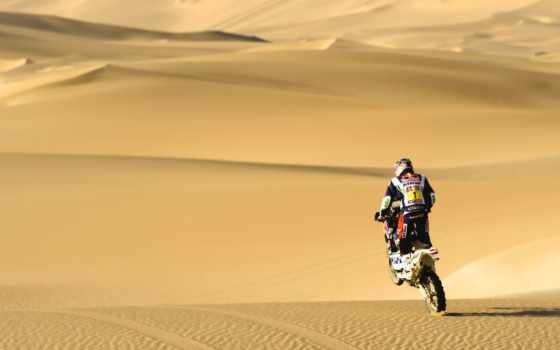 dakar, спорт, rally, мотоцикл, песок, пустыня, race,